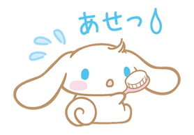 Cinnamoroll: Heartwarming Goodness sticker #640909