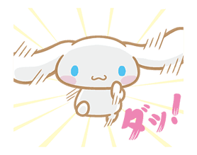 Cinnamoroll: Heartwarming Goodness sticker #640910