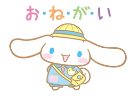 Cinnamoroll: Heartwarming Goodness sticker #640911