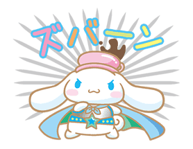 Cinnamoroll: Heartwarming Goodness sticker #640913