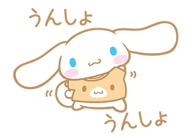 Cinnamoroll: Heartwarming Goodness sticker #640916
