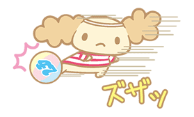 Cinnamoroll: Heartwarming Goodness sticker #640917