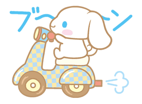 Cinnamoroll: Heartwarming Goodness sticker #640921