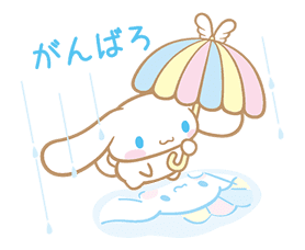 Cinnamoroll: Heartwarming Goodness sticker #640926