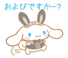 Cinnamoroll: Heartwarming Goodness sticker #640930