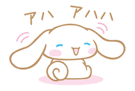 Cinnamoroll: Heartwarming Goodness sticker #640939