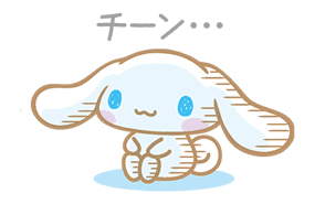 Cinnamoroll: Heartwarming Goodness sticker #640940