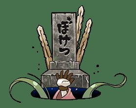Hatsune Miku senbonsakura sticker #695263