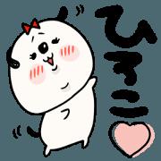 สติ๊กเกอร์ไลน์ Honorific sticker of Hiroko
