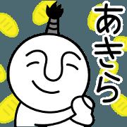 สติ๊กเกอร์ไลน์ Akira feudal lord/samurai word