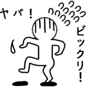 สติ๊กเกอร์ไลน์ A nameless man (Japanese)