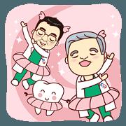 สติ๊กเกอร์ไลน์ Stickers of Dr.Shih and Dr.Shih Junior