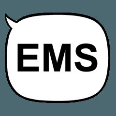 สติ๊กเกอร์ไลน์ EMS แม่ค้าออนไลน์ ขายดีมากๆ