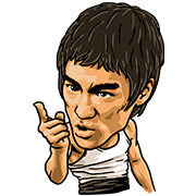 สติ๊กเกอร์ไลน์ Bruce Lee