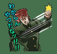 JoJo No. 3: Jotaro's Team sticker #1317081