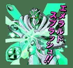 JoJo No. 3: Jotaro's Team sticker #1317083