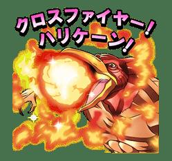 JoJo No. 3: Jotaro's Team sticker #1317085
