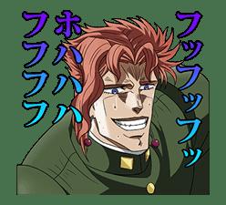 JoJo No. 3: Jotaro's Team sticker #1317091