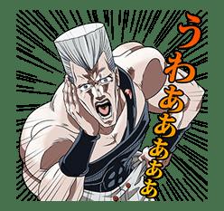 JoJo No. 3: Jotaro's Team sticker #1317100
