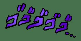 JoJo No. 3: Jotaro's Team sticker #1317103
