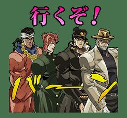 JoJo No. 3: Jotaro's Team sticker #1317105