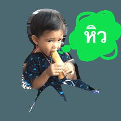 สติ๊กเกอร์ไลน์ Jaydai Guide FC Ver1