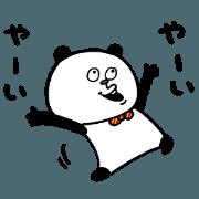 สติ๊กเกอร์ไลน์ Panda BBB