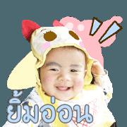 สติ๊กเกอร์ไลน์ Meme Nana 3