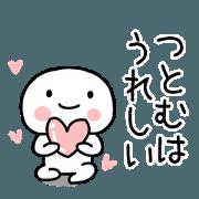 สติ๊กเกอร์ไลน์ tutomu Sticker00003