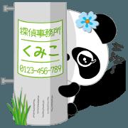 สติ๊กเกอร์ไลน์ Miss Panda for KUMIKO only [ver.2]