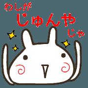 สติ๊กเกอร์ไลน์ hiroshimaben junya sticker