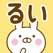สติ๊กเกอร์ไลน์ Rabbit Usahina rui