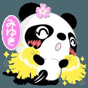 สติ๊กเกอร์ไลน์ Miss Panda for MIYUKI only [ver.1]