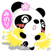 สติ๊กเกอร์ไลน์ Miss Panda for MINORI only [ver.1]