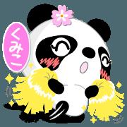 สติ๊กเกอร์ไลน์ Miss Panda for KUMIKO only [ver.1]