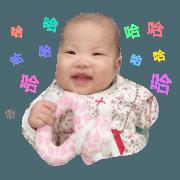 สติ๊กเกอร์ไลน์ Reina Baby
