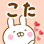 สติ๊กเกอร์ไลน์ Rabbit Usahina kota