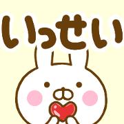 สติ๊กเกอร์ไลน์ Rabbit Usahina isei