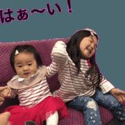 สติ๊กเกอร์ไลน์ nanami&yuzuha moving Sticker