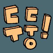 สติ๊กเกอร์ไลน์ Korean handwritng stiker
