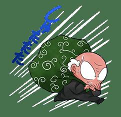Ranma1/2 sticker #1502976
