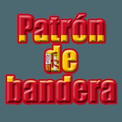 スペイン国旗柄のスペイン語
