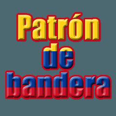 コロンビア国旗柄のスペイン語