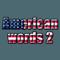 アメリカ国旗柄のワード2