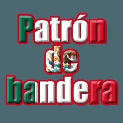 メキシコ国旗柄のスペイン語