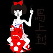 สติ๊กเกอร์ไลน์ Naughty Nanako is Coming!