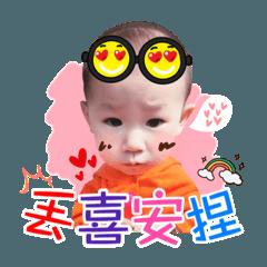 สติ๊กเกอร์ไลน์ Mommy is baby