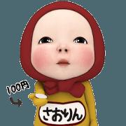 สติ๊กเกอร์ไลน์ Red Towel#1 [Saorin] Name Sticker