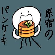 สติ๊กเกอร์ไลน์ Muscle Jellyfish HARAJUKU Mania