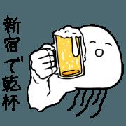 สติ๊กเกอร์ไลน์ Muscle Jellyfish SHINJUKU Mania